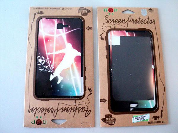 ✔Samsung Galaxy Note N7000 I9220 足球 前後貼 霧面/手機/螢幕保護貼+背蓋保護貼 防指紋 油污  靜電吸附