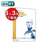 ESET Smart Security 3U3Y 多平台版 (下載版)