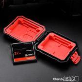 記憶卡收納盒 SD卡盒內存卡儲存卡收納盒防水防震保護盒TF卡包相機卡CF卡盒單反微單相機