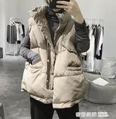 2020冬款韓版休閒羽絨棉短款馬甲女加厚保暖學生時尚馬夾面包服潮 奇妙商鋪