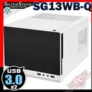 [ PC PARTY  ]  銀欣 SilverStone SG13WB-Q USB3.0 黑&白, 塑膠面板仿金屬紋 機殼