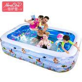 海洋球池  倍護嬰兒童游泳池充氣家庭嬰兒成人家用海洋球池加厚超大號戲水池    酷動3Cigo