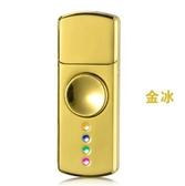幸福居*USB打火機充電個性防風男士電子點煙器創意指尖陀螺火機多款可選2