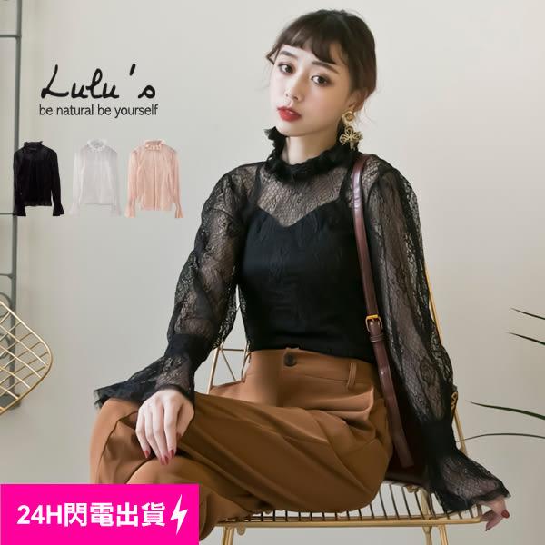 LULUS-P兩件式-細肩背心+立領蕾絲上衣-3色 現貨【01120918】
