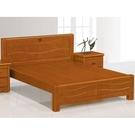 床架 床台 AT-69-7 雅典6尺柚木色雙人床 (不含床墊) 【大眾家居舘】