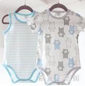 嬰兒童大碼短袖包屁哈衣寶寶連身睡衣純彩棉夏薄款爬服3歲 KB4972 【歐爸生活館】