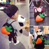 寶寶包包斜挎包胡蘿卜迷你小雙肩背包男女孩可愛嬰兒童書包幼兒園 WE1573『優童屋』