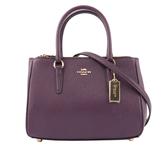 【COACH】馬車 LOGO防刮皮革方形手提/斜背二用殺手包(莓紫色) F44962 IMORW