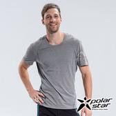 PolarStar 中性 排汗快乾圓領T恤『沙灰』P18133 吸濕 排汗 運動上衣 男生上衣 居家上衣