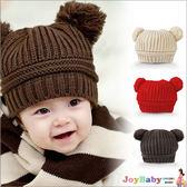 嬰兒帽寶寶毛線帽雪花針織毛球帽雙球米奇 保暖帽麻花編織JoyBaby