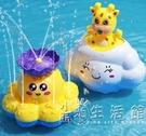 寶寶洗澡玩具抖音電動噴水八爪魚輪船兒童沐浴小烏龜游泳戲水男孩 小時光生活館