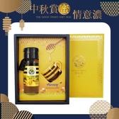 【買四送一】甜蜜午茶禮盒-(皇家金鐉蜂蜜425g*1瓶)