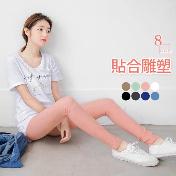 OB嚴選《BA1393-》貼合雕塑~美尻瘦感鬆緊窄管褲‧8色--適 XS~2L