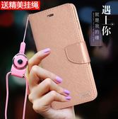HTC U Ultra手機殼皮套U11保護外套plus防摔翻蓋軟男女款U-1W掛繩 時尚潮流