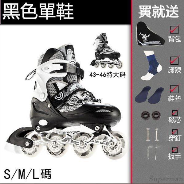 直排輪 成人旱冰鞋滑冰兒童全套裝 初學者男女 【店慶狂歡八折搶購】