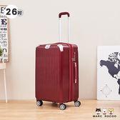 MARC ROCOO-26吋-尊爵再現拉絲紋抗刮行李箱-2933PLUS-尊爵紅銀