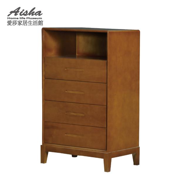 四斗櫃 衣櫃 抽屜收納 宙斯2.4尺柚木四斗櫃 F035-2【愛莎家居】