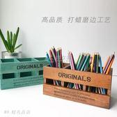 筆筒 超大容量辦公桌面收納盒創意時尚韓國復古筆筒學生多功能型 俏女孩