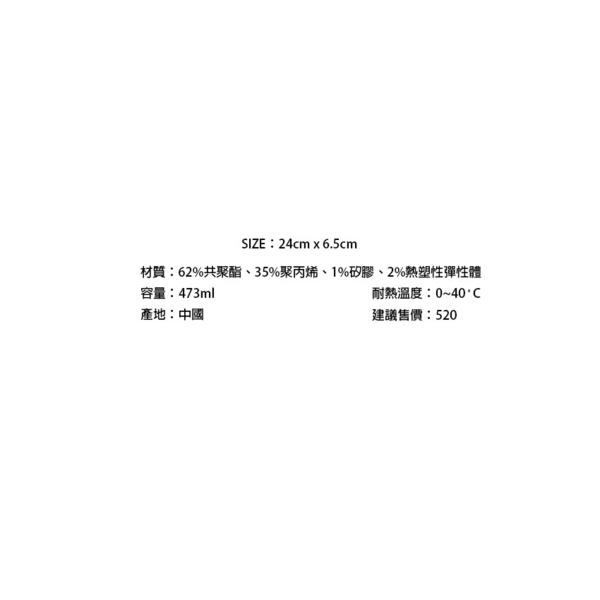 NIKE 基礎水壺16oz (無吸管 慢跑 路跑 單車 自行車 登山≡體院≡ NOBF0