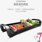 電烤爐 韓式 不粘 電烤爐 家用 無煙 燒烤爐 烤肉機 烤羊肉串電烤盤室內220v