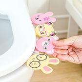 動物馬桶掀蓋器 手提 衛生 乾淨 衛浴 不髒手 防水 可水洗 卡通 坐便圈 提蓋器【K056】生活家精品