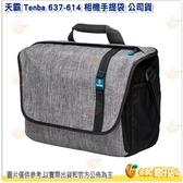 天霸 Tenba Skyline 13 Messenger 637-614 相機手提袋 公司貨 灰色 鏡頭袋 相機袋