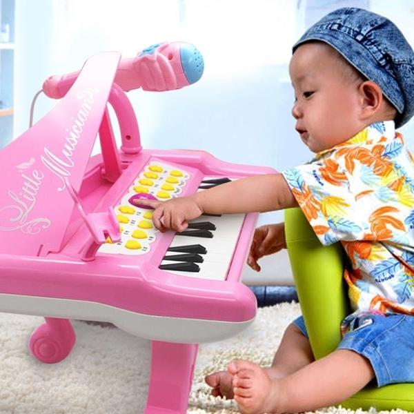 電子琴兒童初學女孩嬰幼兒童鋼琴嬰兒早教琴0音樂2玩具1-3歲寶寶6 陽光好物