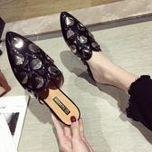 半拖 拖鞋女款包頭外穿平底涼拖時尚尖頭鏤空穆勒鞋 - 古梵希鞋包