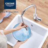【麗室衛浴】德國GROHE  廚房伸縮龍頭 32918
