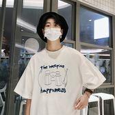 男裝2018夏季新款男士短袖t恤正韓學生半截袖體恤上衣服 免運直出 交換禮物