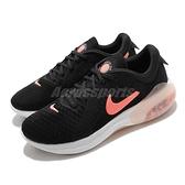 Nike 慢跑鞋 Wmns Joyride Dual Run 2 黑 橘 女鞋 二代 運動鞋 【ACS】 CT0311-005