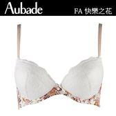 Aubade-快樂之花B-D印花蕾絲有襯內衣(牙白)FA