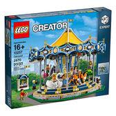 樂高積木LEGO 特別版CREATOR系列 10257 旋轉木馬 Carousels
