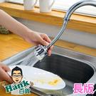 ★7-11限今日299免運★(長版) 廚...