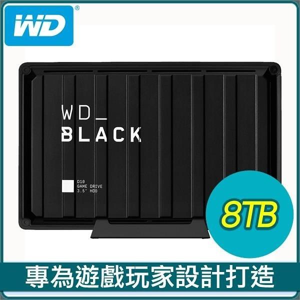 【南紡購物中心】WD 威騰 黑標 D10 Game Drive 3.5吋 8TB 電競外接硬碟