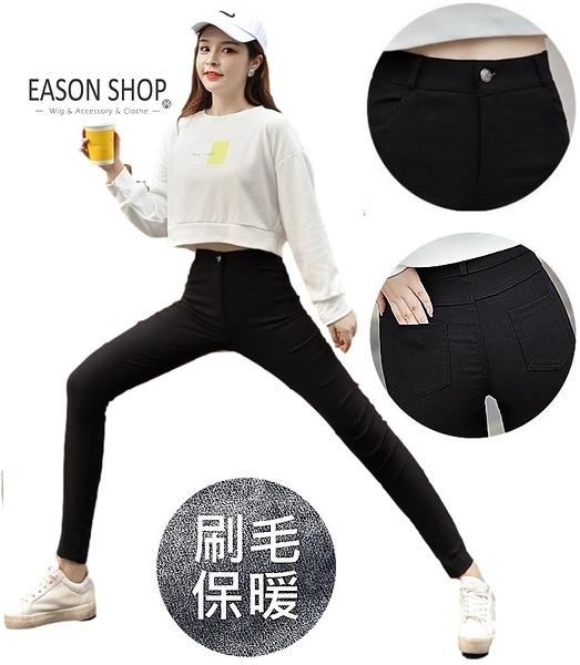 EASON SHOP(GW9918)實拍純色刷毛加絨加厚鬆緊腰收腰直筒休閒褲女高腰長褲小腳貼腿窄管鉛筆褲修身黑