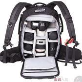 攝影背包銳瑪專業佳能尼康單反防盜背包攝影包戶外多功能數碼雙肩包相機包  數碼人生DF