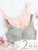 蕾絲內衣 內衣女無鋼圈小胸聚攏薄款胸罩調整型舒適蕾絲收副乳上托夏季文胸 博世旗艦