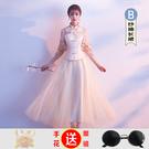 【免運】新款姐妹團伴娘服 仙氣質香檳色中式禮服 中國風洋裝 大碼胖mm女
