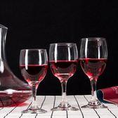 家用歐式紅酒杯醒酒器高腳杯子葡萄酒杯6只裝 LQ2982『夢幻家居』