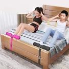仰臥起坐 簡易仰臥起坐女輔助器宿舍床上家用固定腳壓腳器做健身器材學生男 暖心生活館
