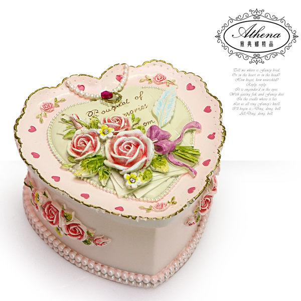 【雅典娜家飾】玫瑰心形手工珠寶收納盒-GG85