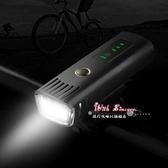 車燈 感應自行車燈夜騎山地車前燈充電強光手電筒防雨可拆卸照明燈