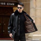 中大尺碼長袖男皮衣 中老年外套毛領大口袋加絨加厚防風保暖 nm12362【甜心小妮童裝】