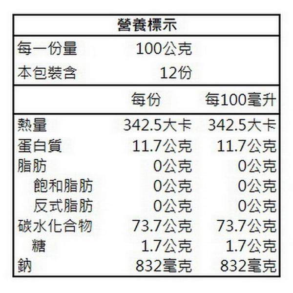 【關廟區農會 】板麵1200g/包