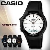 CASIO 卡西歐手錶專賣店  AW-90H-7E 男錶 雙顯錶 橡膠錶帶 白面丁字 兩地時間 鬧鈴 防水 全自動日曆