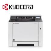 [富廉網]【KYOCERA】京瓷 ECOSYS P5020cdw A4 彩色網路雷射印表機