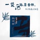 【現折100】清香烏龍茶 熱沖茶15入 (玉米纖維茶包/絲網立體茶包/台灣茶)【新寶順】