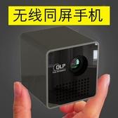 220V家用wifi小型家庭影院高清迷你投影儀便攜微型手機投影機  橙子