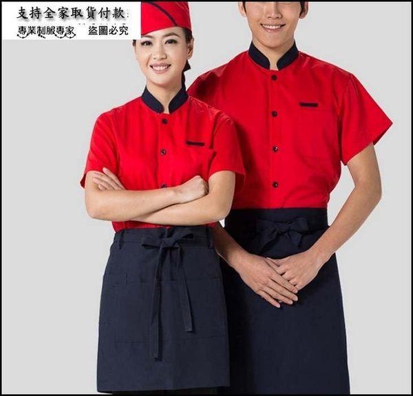 小熊居家2016新款 韓式短袖廚師服 韓國料理店工作服 夏裝西餐廳飯店廚師長工作制服特價